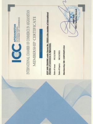 Registration IDs_Page_1